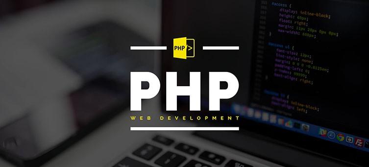PHP چیست؟
