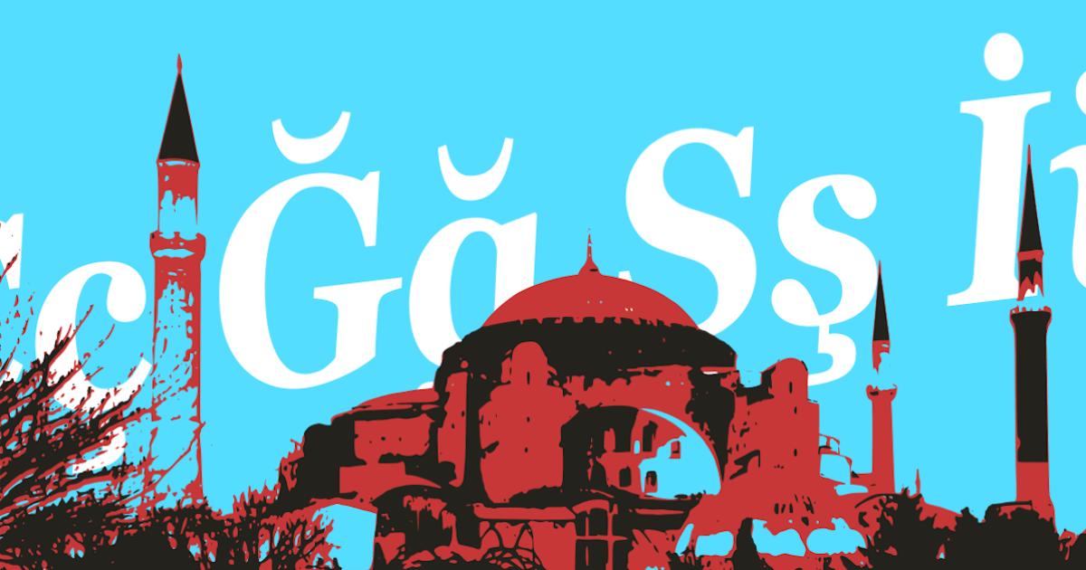 آشنایی با زبان ترکی
