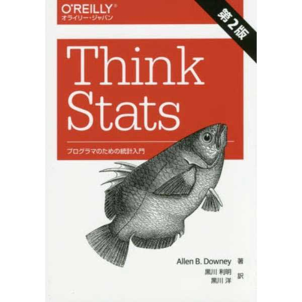 2.Think stats