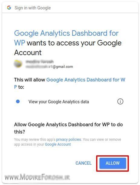 منظور از دریافت کد دسترسی گوگل آنالیتیکس چیست
