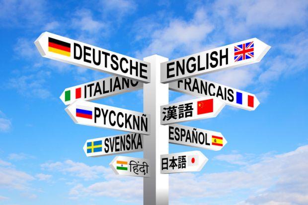 مهم ترین زبان های دنیا