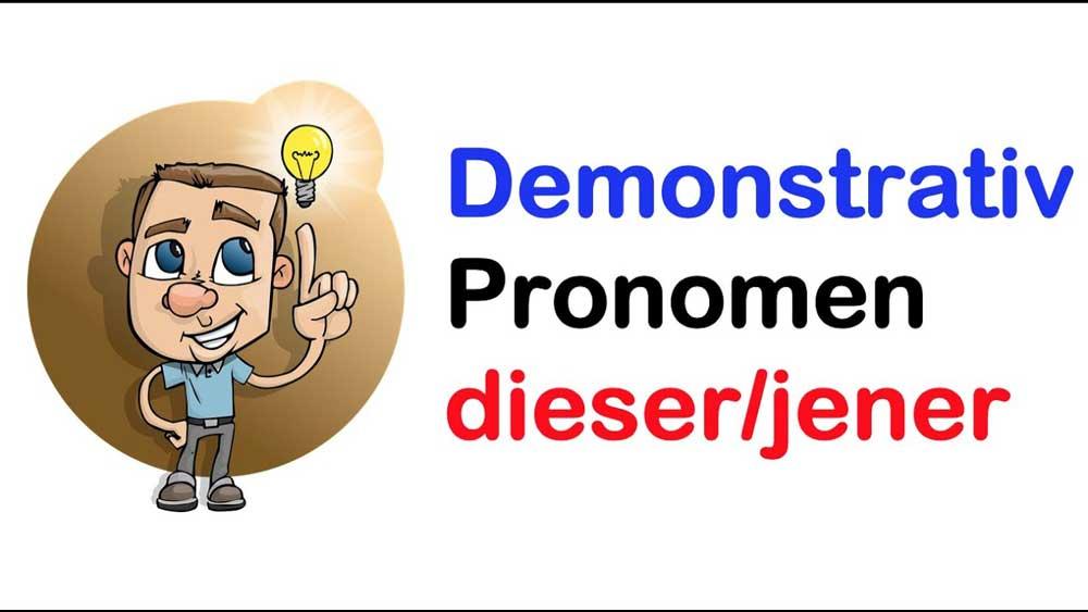 ضمایر اشاره در زبان آلمانی